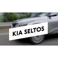 Новый флагман 2020 года - Kia Seltos