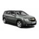 Чехлы для Chevrolet Orlando